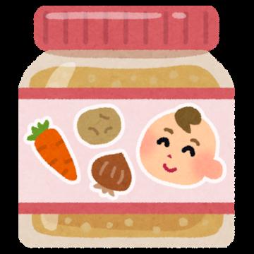 【離乳食開始と同時に自分で食べる!?】