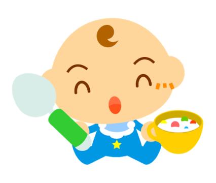 【離乳食の進め方】