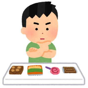 【食の選択】